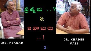 Question and Answers with Dr khadar vali | cure all diseases- p2