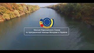 Фильм для Миссии Европейского Союза