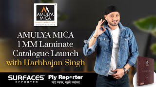 LIVE! Cricketer Harbhajan Singh Unveiling Amulya Mica 1MM catalogue - Surfaces Reporter
