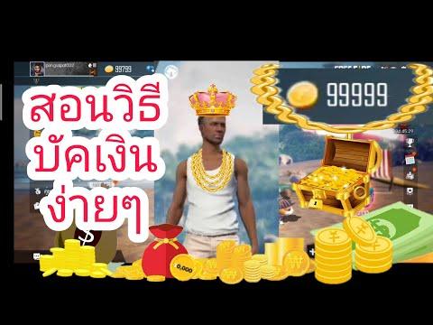 เพรช99999เงิน99999