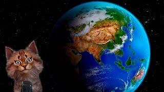 Наука для детей Космос   Земля   Про планеты солнечной системы   Семен Ученый