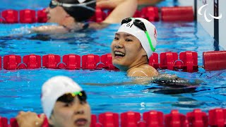 Swimming   Women's 50m Backstroke S3 heat 2   Rio 2016 Paralympic Games