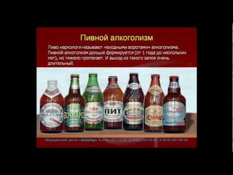 Цены на лечение алкоголизма санкт-петербург