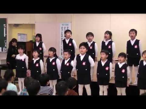 お別れ茶話会2019.3/青森大谷幼稚園