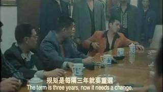 吳鎮宇 最痞至極片段(靓坤)~3