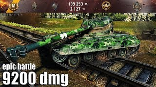 ТОП статист на лт АМХ 13 105 РЕКОРД ПО УРОНУ 9200 dmg 🌟 World of Tanks лучший бой на лт 10 уровня