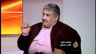 اغاني حصرية الصحفي محمد منير: البرادعي يحاول تحميل MP3