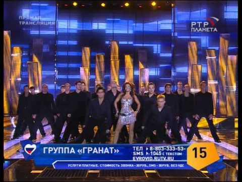 Ани Лорак -  Shady Lady (Отборочный тур Евровидения в России)