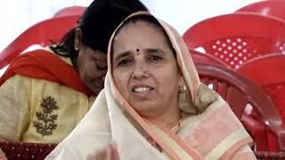 Ye Vo Dharti Jha Rishi Muni Bhajan