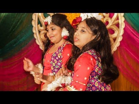 Teri Aakhya Ka Yo Kajal || Holud Dance 2020 || Wedding Kushtia