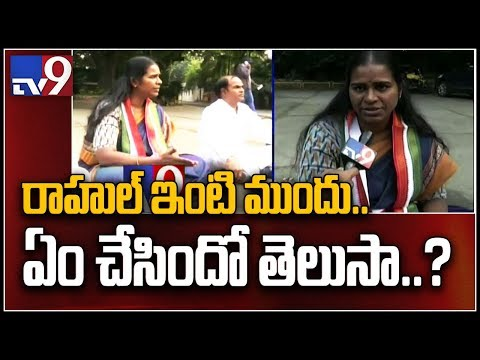 Banda Karthika Reddy protest at Rahul Gandhi house in Delhi