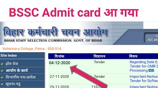 BSSC admit card आ गया official update - Download this Video in MP3, M4A, WEBM, MP4, 3GP