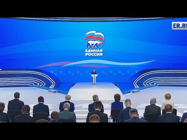 Игорь Кобзев возглавил список «Единой России» на выборах в Госдуму
