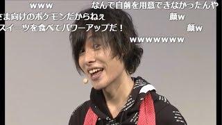 ジャンプフェスタ2018ポケモンレインボーロケット団ステージDAY1マツブサ篇岡本信彦・小野坂昌也出演