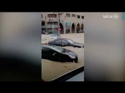 فياضانات تجتاح العاصمة الأردنية عمّان