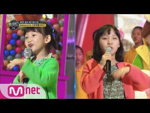 mp4 Seo Ga Eun, download Seo Ga Eun video klip Seo Ga Eun