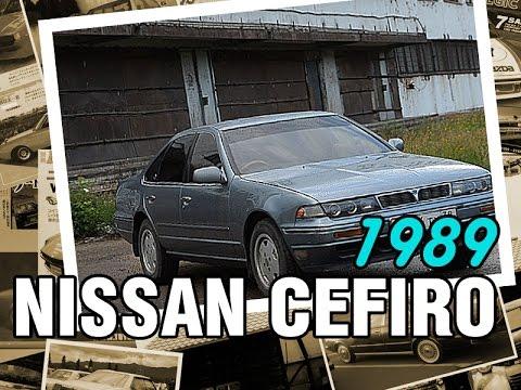 Фото к видео: Заднеприводный Nissan CEFIRO A31, 1989, RB20E, 125 hp - краткий обзор