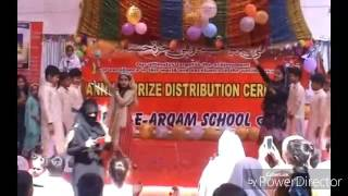 Class Two Skit In Annual Prize Distribution Function Of DAR E ARQAM SCHOOL Chiniot