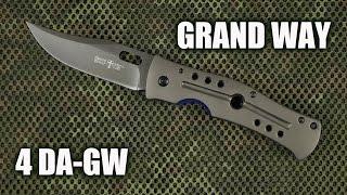 "Grand Way 4 DA-""GW""(titanium) - відео 1"