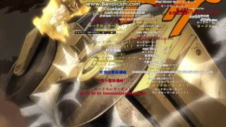 free download jojo的彈幕攻擊!!Movies, Trailers in Hd, HQ, Mp4, Flv,3gp