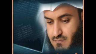 Al Quran Al Karim   Ayat Al Kursiأية الكرسى   بصوت الشيخ   مشارى راشد العفاسى
