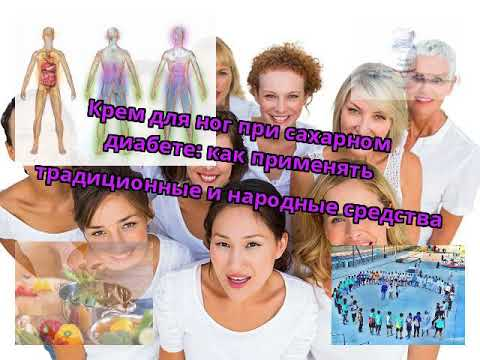 Инсулиновая помпа для диабетиков куплю