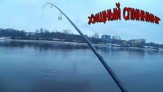 Рыбалка в мошковском залив конаково