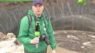 Сенсации-2015. На Ямале обнаружены огромные бугры пучения