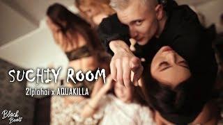 21plohoi — SUCHIY ROOM (ft. AQUAKILLA)