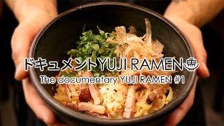ブルックリンNYから日本初上陸!YUJI RAMENドキュメント#1