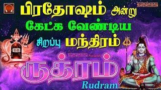 lord shiva pradosham songs in tamil - Thủ thuật máy tính
