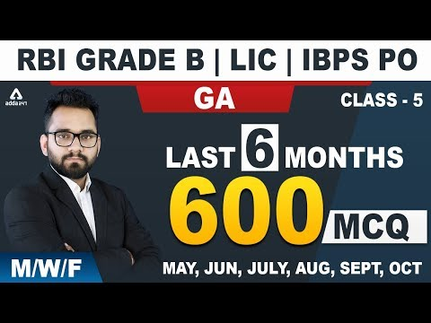Current Affairs 2019 - Last 6 Months Current Affrairs: RBI Grade B, LIC, IBPS SO 2019