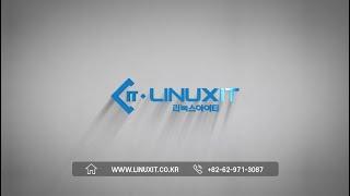 ㈜리눅스아이티 (Linuxit)