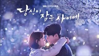 [당신이 잠든 사이에 OST Part 10] Punch (펀치) - At Night