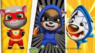 Том Бег за золотом ОБНОВЛЕНИЕ! Какой супергерой круче - Игровой мульт! Погоня Героев Tom Hero Dash
