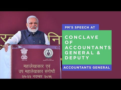 PM Modi addresses Conclave of Accountants General