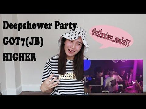 [REACTION]  Deepshower Party feat. JB GOT7 - HIGHER