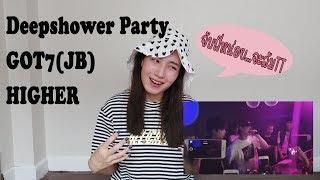 [REACTION]  Deepshower Party Feat. JB GOT7   HIGHER