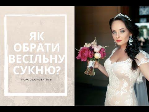 Ольга Гриневич, відео 4