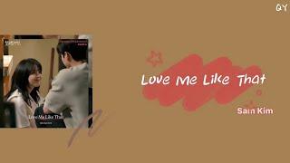 《英繁中字》Sam Kim - Love Me Like That「無法抗拒的他 OST Part.6」