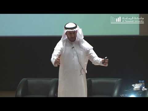 د  خالد الراجحي - العلامات التجارية وأثرها على المشاريع الصغيرة
