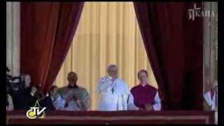 Папа Франциск - 5 лет со дня избрания.