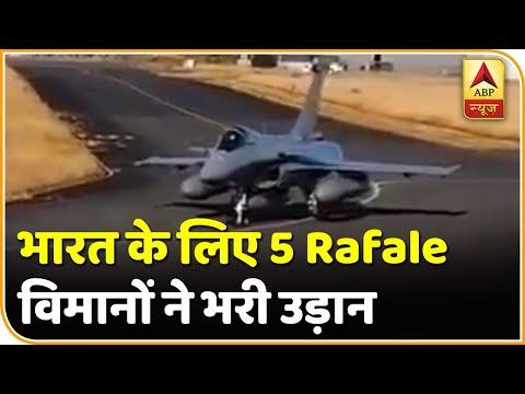 Rafale आने वाला है India....बढ़ाएगा हिंदुस्तान की ताकत और क्षमता | ABP News Hindi