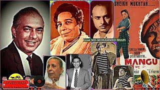 TALAT MEHMOOD & Shamshad Begum-Film-MANGU-(1954