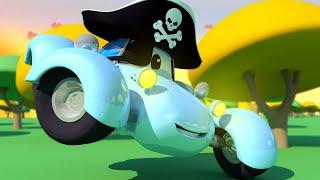 малыши в Автомобильном Городе - МАСКАРАД! - детский мультфильм