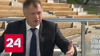 Марат Хуснуллин: в этом году в повестке Urban Forum борьба мегаполиса за человеческий капитал - Ро…