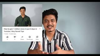 How to gain 1 million views in just 3 days in Youtube   [ Original & Final video 🙄 ]