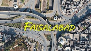 FAISALABAD CITY TOUR (Lyallpur Pakistan)