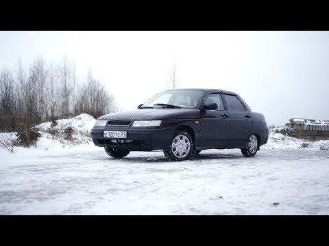 Десятка за 30 тысяч рублей. Тест-драйв. Anton Avtoman. (видео)