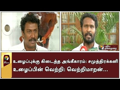 National-Film-Award--A-victory-for-all-artistes-and-technicians-says-Vetrimaaran